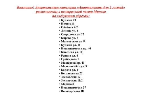 Апартаменты Мольнар Немига - фото 9