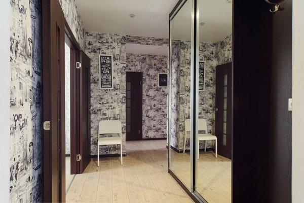 Kvartiras Apartments 4 - фото 13