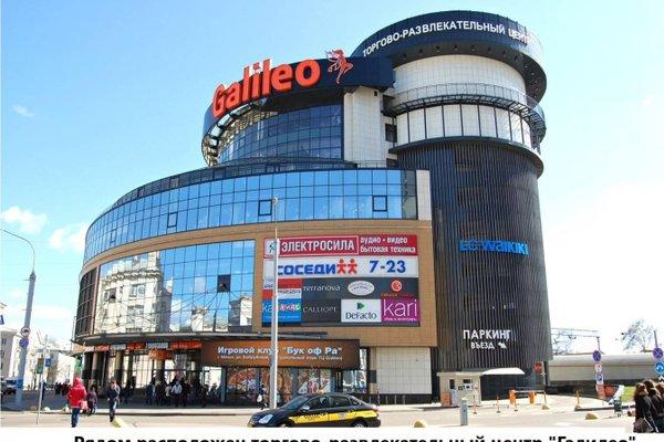 Kvartiras Apartments 4 - фото 19