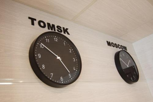 Отель Skyline Tomsk Airport - фото 13