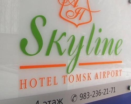 Отель Skyline Tomsk Airport - фото 20