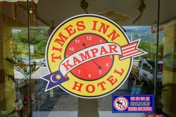 Kampar Times Inn Hotel - фото 14