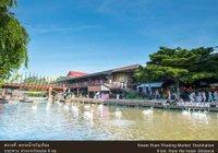 Отзывы The Pantip Hotel Ladprao Bangkok, 4 звезды