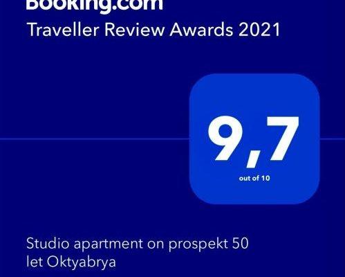 Studio apartment on prospekt 50 let Oktyabrya - фото 8