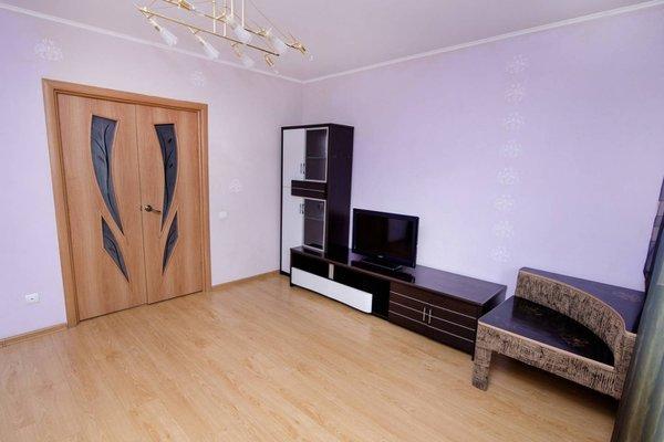 Aliance Apartment at Vesny 7A - фото 1