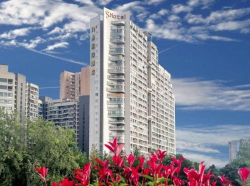 Nine Point International Hotel Chengdu - фото 21