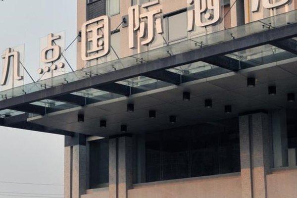 Nine Point International Hotel Chengdu - фото 22