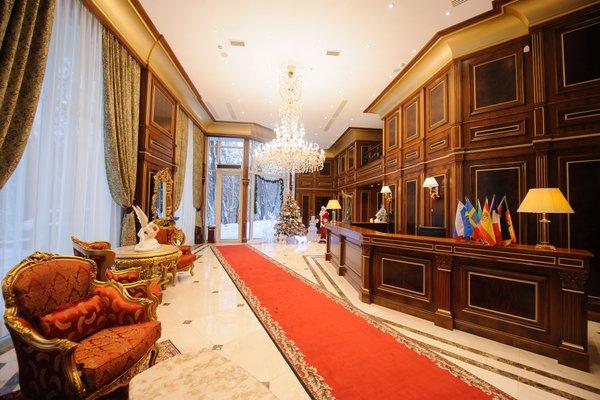 Club Royal Park Hotel - фото 15