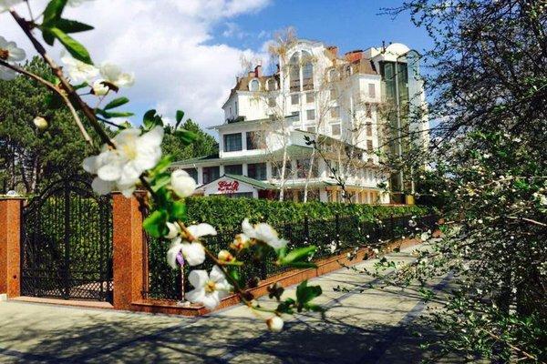 Club Royal Park Hotel - фото 22