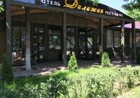 Отзывы Guest house Dilidjan