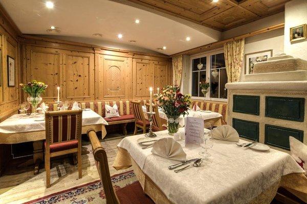 Austria Classic Hotel Weidenhof - фото 11