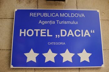 Отель Дачия - фото 7
