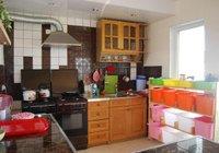 Отзывы Guest House Papaya Маrinero