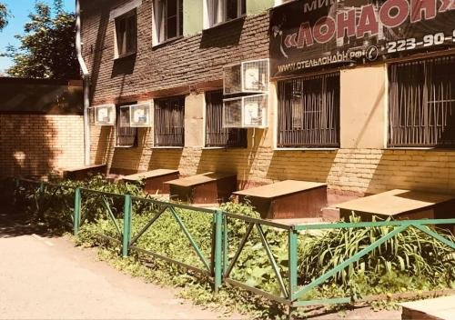 Мини-отель Лондон - фото 23