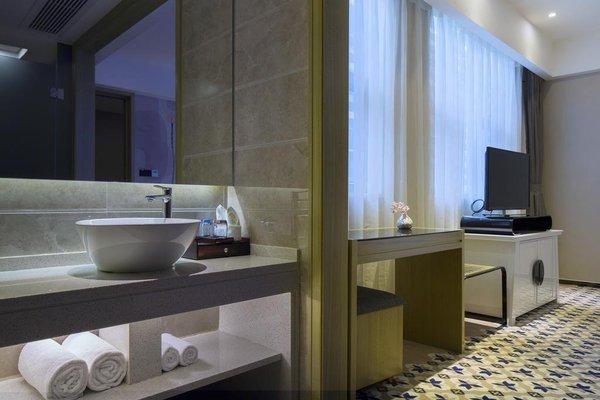 Paco Business Hotel Guangzhou Tiyu Xilu Metro - фото 13