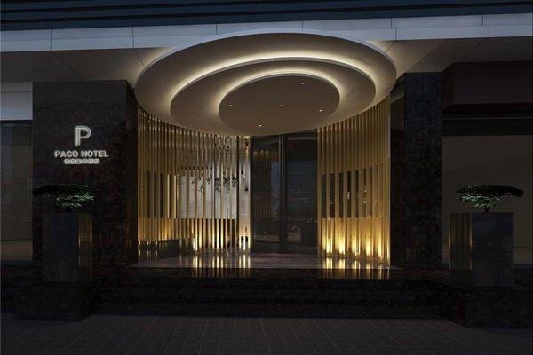 Paco Business Hotel Guangzhou Tiyu Xilu Metro - фото 22