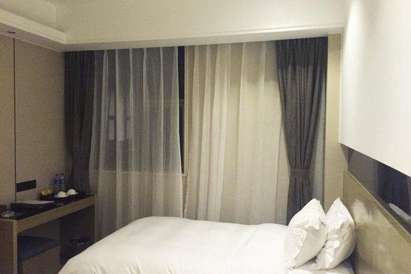 Paco Business Hotel Guangzhou Tiyu Xilu Metro - фото 3