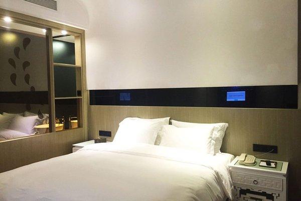 Paco Business Hotel Guangzhou Tiyu Xilu Metro - фото 5