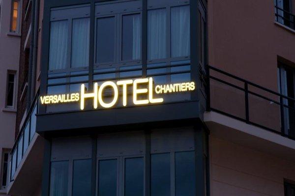 Hotel Versailles Chantiers - фото 22