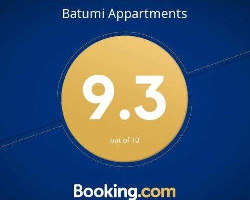 Batumi Appartments - фото 2