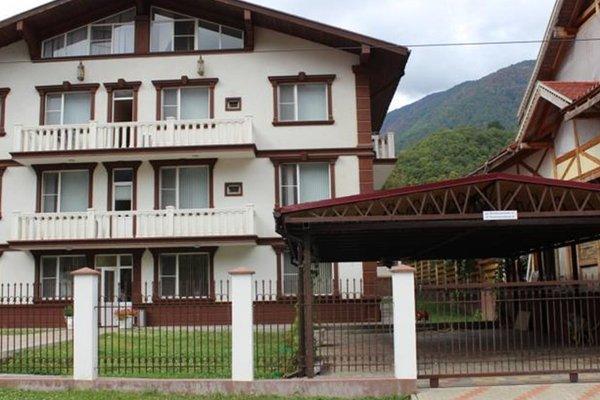 Гостиница «Raduga Project», Сочи