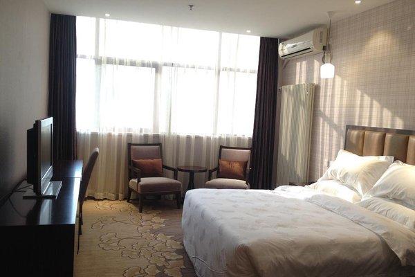 Winterless Hotel Beijing Fangzhuang, Beiyuan