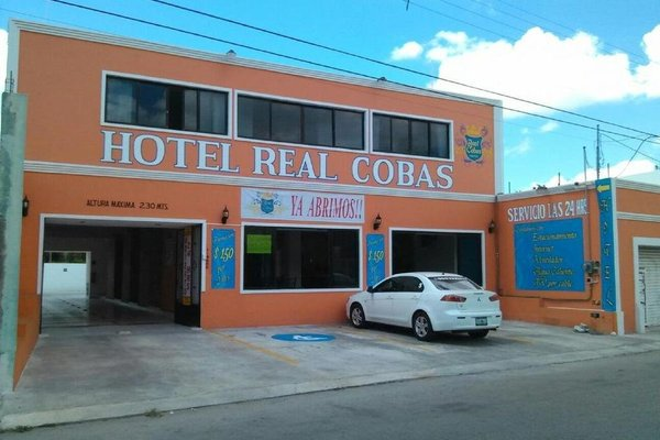 Hotel Real Cobas - фото 15