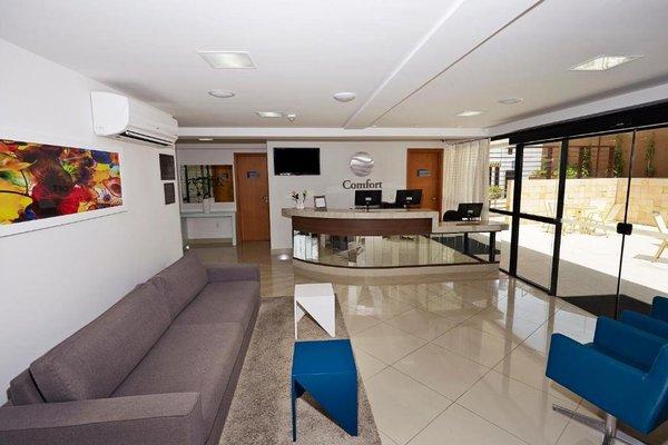 Comfort Hotel & Suites Natal - фото 11