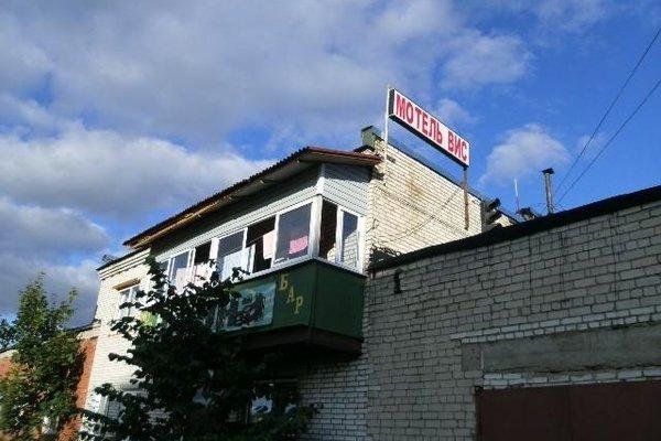 Мотель ВИС - фото 20