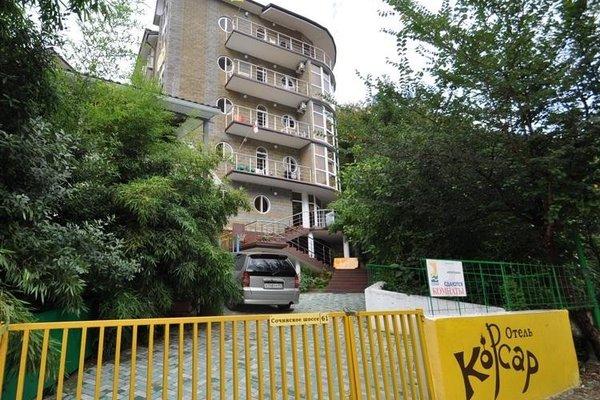 Отель Корсар - фото 7