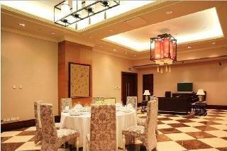 Seaview Gleetour Hotel Shenzhen (Former Seaview OCity Hotel Shenzhen) - фото 11