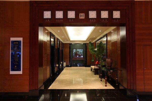 Seaview Gleetour Hotel Shenzhen (Former Seaview OCity Hotel Shenzhen) - фото 13