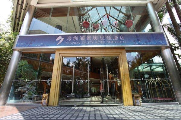 Seaview Gleetour Hotel Shenzhen (Former Seaview OCity Hotel Shenzhen) - фото 19