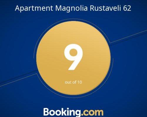 Apartment Magnolia Rustaveli 62 - фото 2