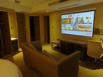 GreenTree Alliance Shenzhen Shekou Sea World Hotel - фото 11