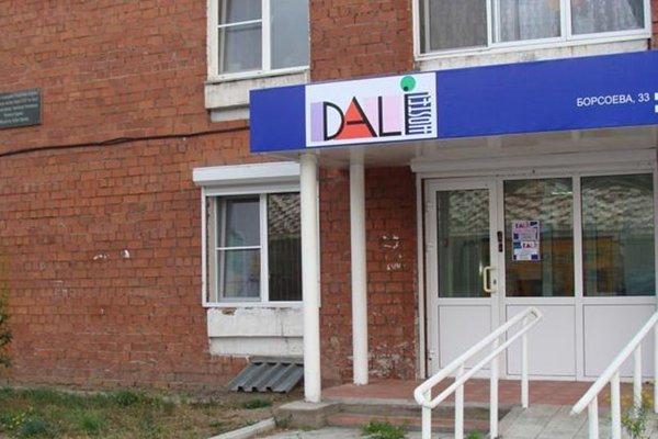 Hostel Dali - фото 21