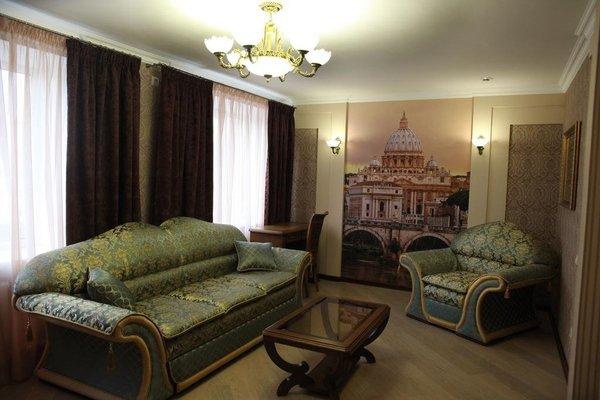 Hotel Lyudinovo - фото 9