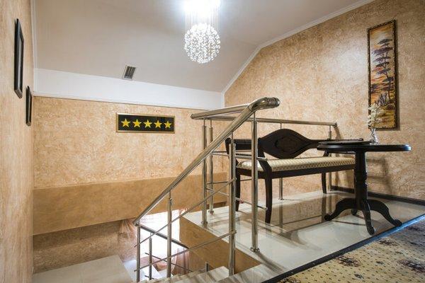Бутик-отель Mozart - фото 12