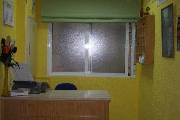 Hostal Residencia Fernandez - фото 14