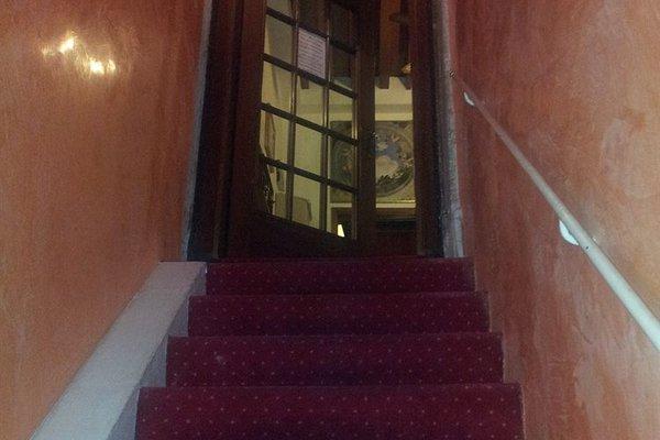 Hotel Casa Linger - фото 11