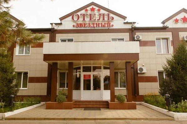 Отель Звездный - фото 17