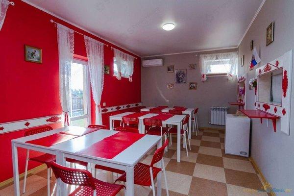 Гостевой дом Дом путешественника - фото 13