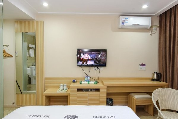 Huacheng Boutique Hotel - фото 6