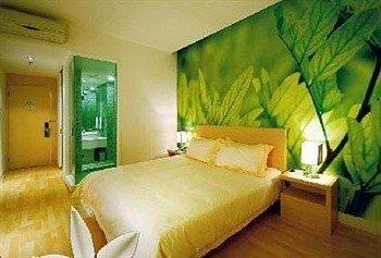 a8 Hotel Shanghai Guoshun