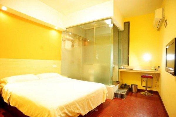 Ruixiangda Business Hotel - фото 8