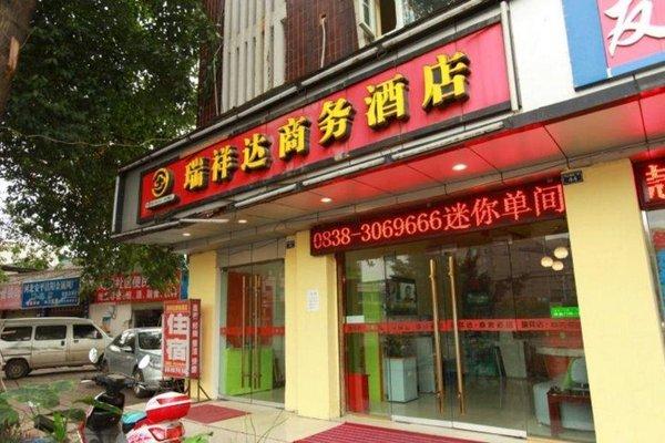 Ruixiangda Business Hotel - фото 6