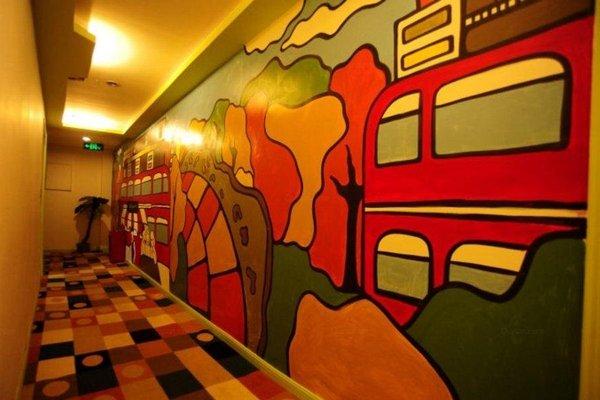 Ruixiangda Business Hotel - фото 7