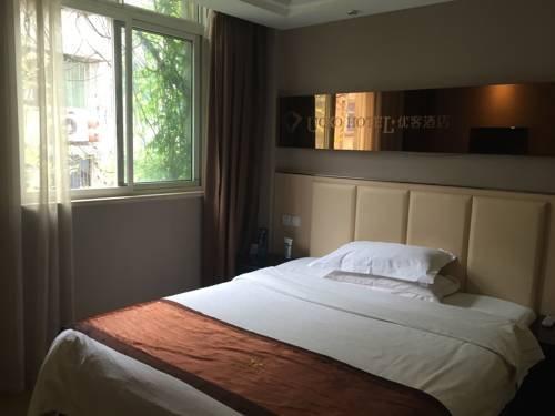 Deyang Youke Hotel - фото 3