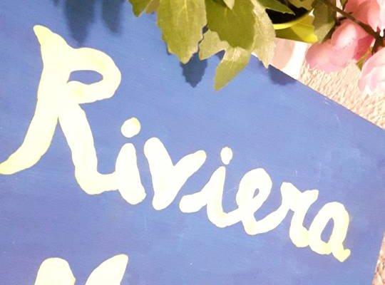 Riviera House - фото 8