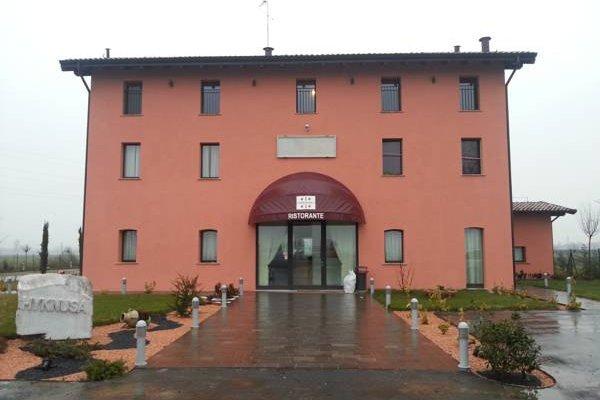 Hotel Hyknusa - фото 14